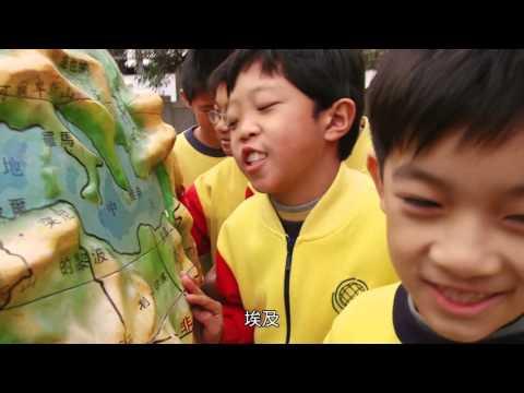 北回國小01 太陽學校 - YouTube