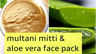 multani mitti face pack for oily skin with demo   get fair & glowing skin naturally width=