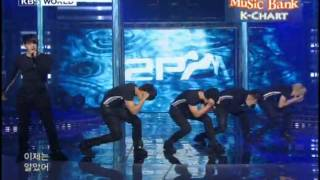 [K-Chart] 7. [▼6] Without U - 2PM (2010.5.21 / Music Bank)