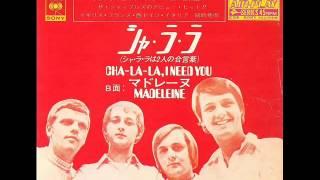 Cha La La I Need You/The Shuffles