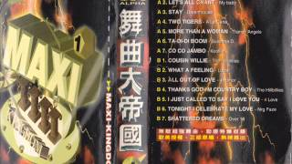 MAXI KINGDOM 舞曲大帝國 1- LET'S ALL CHANT
