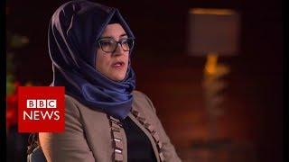 Jamal Khashoggi's fiancee on his murder  - BBC News