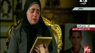 لحظة تأثر السيسي خلال كلمة أحد أبطال سيناء