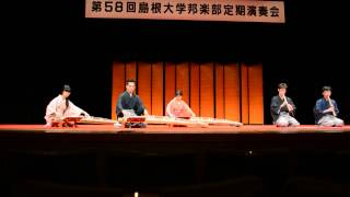 Koto, Shamisen, Shimane University Traditional Music Club Performance
