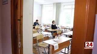 Два школьника из Нефтекамска написали ЕГЭ на 100 баллов