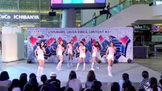 160716 [Wide] BUDDY cover GFRIEND - NAVILLERA (너 그리고 나) @Esplanade Cover Dance#3 (Audition)