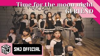 [SMJ DREAMZ] GFRIEND (여자친구) - 'Time for the moon night (밤)' | Dance Cover.