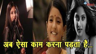 झाँसी की रानी को करना पड़ रहे है ये काम, बयाँ किया दर्द   Jhansi Ki Rani Fame Actress Disappointed