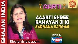 Aarti Kunj Bihari Ji Ki - Aarti of Lord Krishna