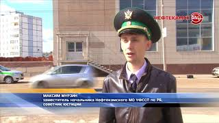 Начался снос зданий на Березовском шоссе.