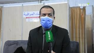 Covid-19: Début à Rabat de la vaccination des professionnels de la Santé