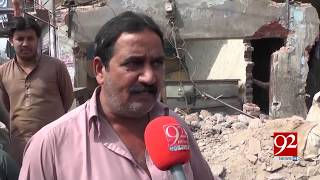 Faisalabad district administration takes U-turn in abolishing encroachments | 19 Oct 2018 | 92NewsHD