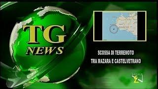 Tg News 16 Ottobre 2017