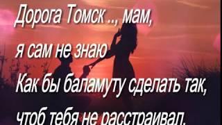 Santiz – За закатом(Текст песни) lyrics