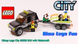 Обзор Lego City 60058 SUV with Watercraft (Внедорожник с катером)