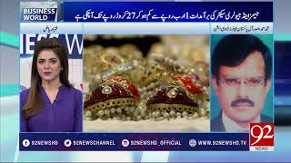 Business World - 20 March 2018 - 92NewsHDUK