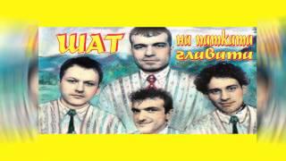 Слави Трифонов и Ку-Ку бенд -  Малка антиполитическа