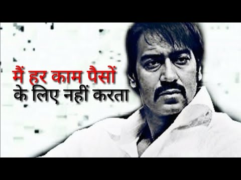 Download Thumbnail For Ajay Devgan Once Upon A Time In