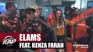 """Elams """"Petit frère"""" feat. Kenza Farah en live #PlanèteRap"""