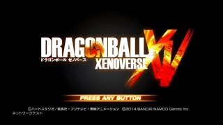 Dragon Ball Xenoverse - Main Menu Theme [JPN Beta]