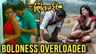 Shikari | Adult Comedy | Latest Marathi Movie | Suvrat Joshi, Neha Khan & Mrunmayee Deshpande width=