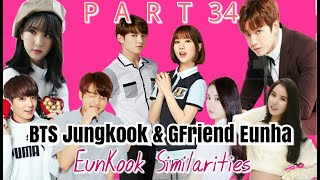 BTS Jungkook And GFriend Eunha - EunKook Similarities Part 34 (Bunny Things)