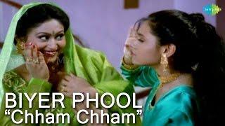 chham chham nupur baje re  | biyer phool |prosenjit movie | rani mukherjee song |old bangla song width=