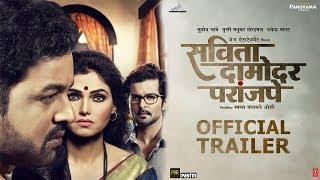 Savita Damodar Paranjpe Official Trailer (Marathi) - 31st August 2018 || Marathi Movie Trailer 2018 width=
