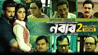 Nabab (নবাব) | Official Trailer | Shakib Khan | Subhashree | Bengali Movie Eid 2017