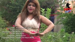 2018 LATEST HOT WET NUDE Mujra HD