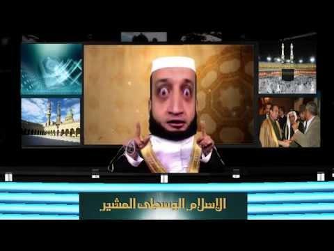 الشاب أشرف | الإسلام الوسطى المشير