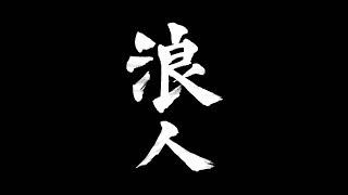 Nagasaki - HipHop Instrumentals ( Prod.JiARi )