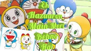 Doraemon and Dorami || Phoolo Ka Taro Ka , Latest Version || By Varun Prabhakar ||