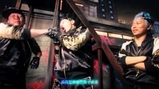 周杰倫 作詞作曲MV導演 嘻遊記CUG feat. 周杰倫 - 夜店咖 官方版MV (阿KEN、雪糕、小麥)