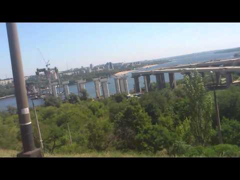 Zaporizhya, New Bridge – Запорожье, Новый мост.mp4
