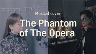 The phantom of the opera 오페라의 유령 cover l 유하미 x LAMIA