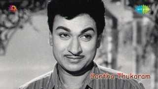 Santha Thukaram | Jayathu Jayavitala song
