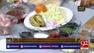 Pakistan Kay Pakwan - 14 April 2018 - 92NewsHDUK