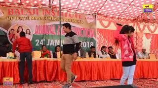 sun sonio sun dildar song par live performance by renuka panwar | pradeep sonu | tr