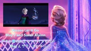 Frozen - Let It Go / May J, Sarah Àlainn アナと雪の女王 - レットイットゴー / May J, サラ・オレイン