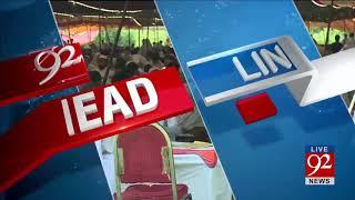 92 News Headlines 03:00 AM- 07 October 2017 - 92NewsHDPlus