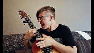 System Of A Down - Chop Suey! (Alexandr Misko) (Fingerstyle Guitar)