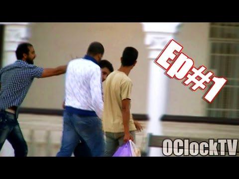 Tramdina Ep#1: Stolen Phone Prank - الترمضينة الأولى: التيليفون المسروق |OClockTV
