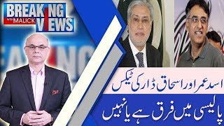Breaking Views With Malick   Exclusive Program with Asad Umar   28 Sep 2018   92NewsHD
