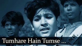 Tumhare Hain - Boot Polish (1954) - David - Ratan Kumar - Baby Naaz width=