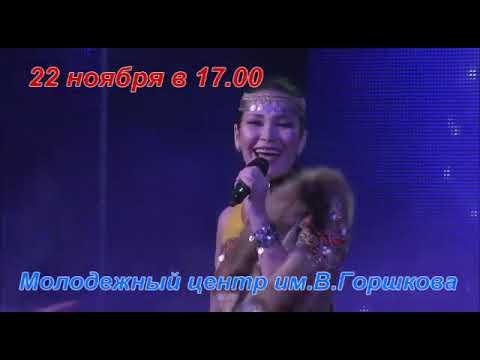Презентация телеканала