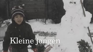 WUDSTIK - 'KLEINE JONGEN' FT. JEBROER (LYRIC VIDEO)