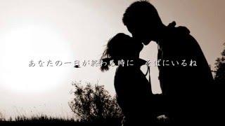 やさしいキスをして - DREAMS COME TRUE