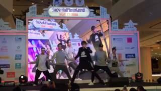 Third KAMIKAZE - LOVE WARNING (Live) 泰風吹襲 (Not Kpop but Tpop )