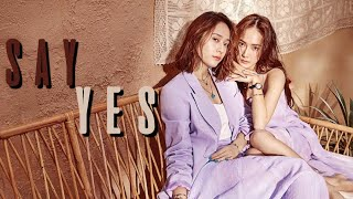 Jessica & Krystal feat. Kris (제시카 & 크리스탈 ft. 크리스) - Say Yes [LYRICS]